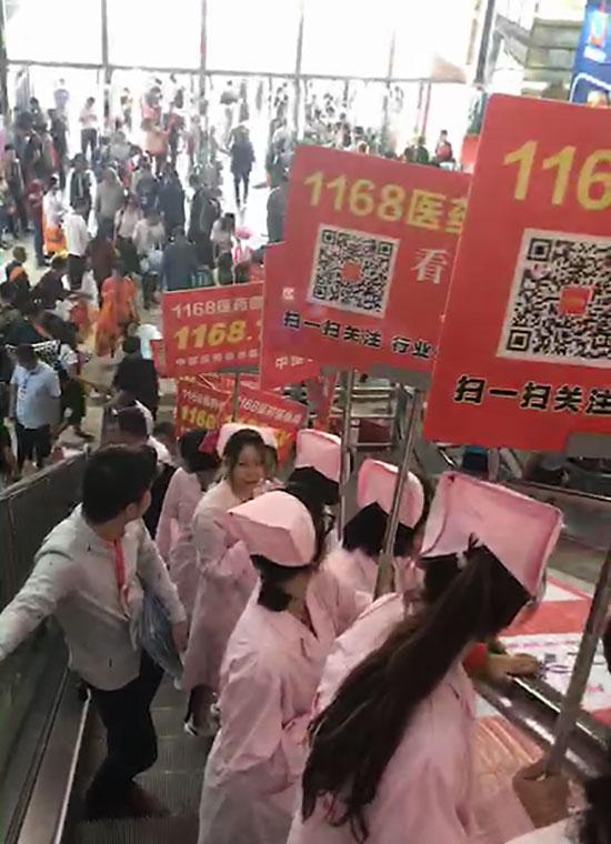 9月郑州药交会现场图片锦集
