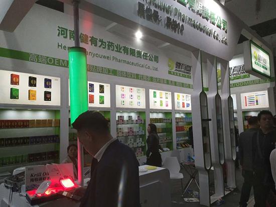 河南健有为药业有限责任公司 火爆亮相2019郑州威联会