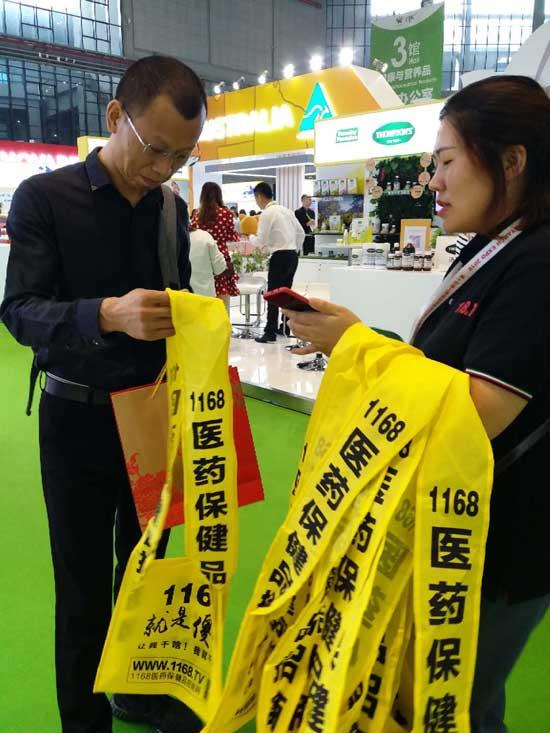 第十届中国国际健康产品展览会现场图片集锦