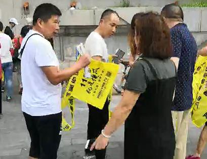 1168医药保健品招商团队在沈阳威联药交会
