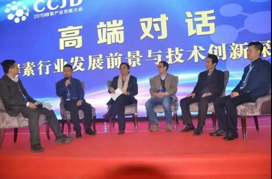 酵素产业发展与标准宣贯并驾齐驱,2020上海酵素展将引领健康行业新潮流