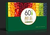 60酵素固体饮料
