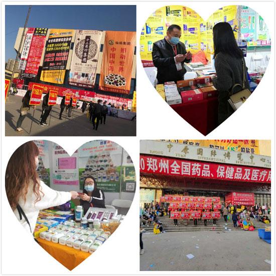 11月郑州威联会超出预期,展商纷纷抢先预订1168.TV线上广告位