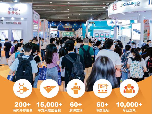 引领生物产业发展 第6届广州国际生物技术大会暨博览会9月在广交会盛大举行
