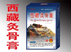 西藏灸骨膏