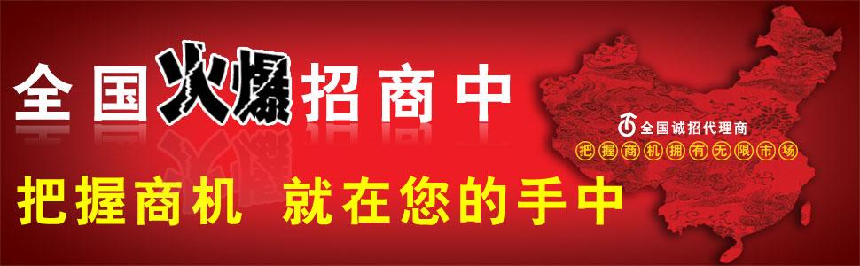 青海欣联欣生物科技有限公司