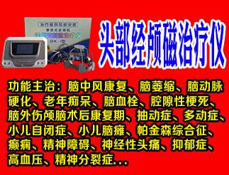 上海华委科技有限公司