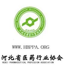 河北省医药行业协会