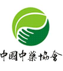 中国中药协会
