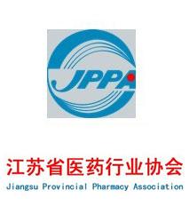 江苏省医药行业协会