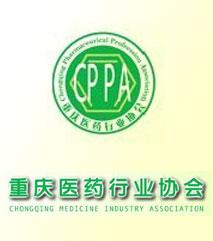 重庆医药行业协会