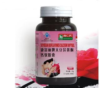 大豆异黄酮钙软雷电竞下载官方版
