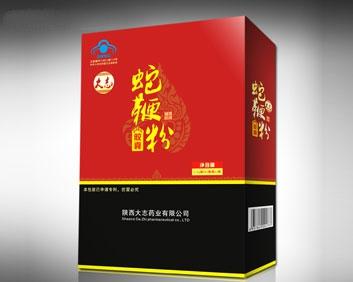 大志蛇鞭粉雷电竞下载官方版