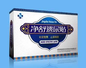 净舒遗尿贴--尿失禁 尿频 尿急