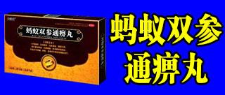 南京同仁堂生物科技有限公司