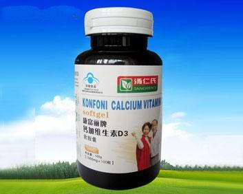 钙加维生素D3