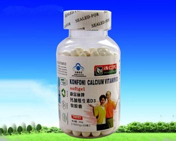 钙加维生素D3软胶囊(液体钙)