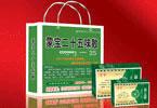 蒙宝二十五味散(蒙药独家)字幕版