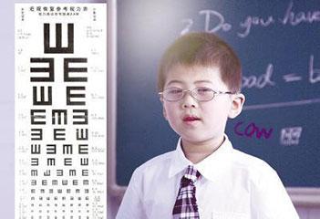 了解更仔细的近视症状 预防近视的发生