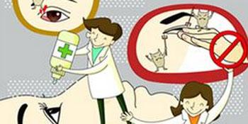 引起结膜炎的原因以及诊断方法