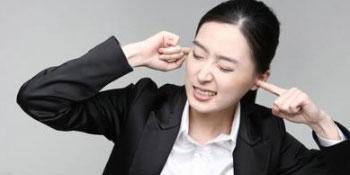 预防耳鸣 要远离四点