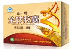 正一牌金妙雷电竞下载官方版(黄盒)