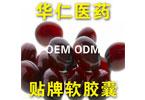 OEM贴牌软雷电竞下载官方版