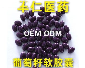 OEM葡萄籽软雷电竞下载官方版