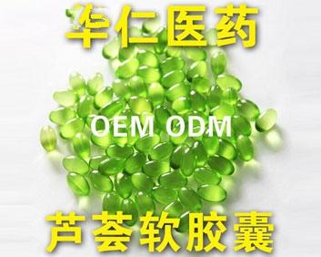 OEM芦荟软雷电竞下载官方版