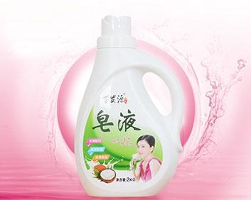 百发源天然皂液