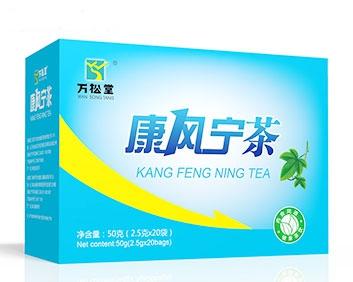 万松堂康风宁排酸茶双降茶养胃茶尿酸高 降酸茶绛酸茶