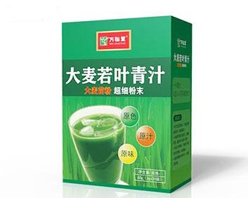 青汁大麦若叶青汁强碱瘦身粉减肥清肠正品排毒万松堂青汁茶