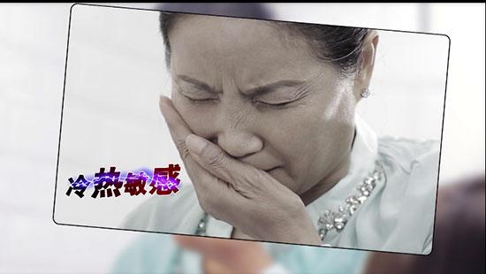 1168医药保健品网-【医真功效牙膏】招商代理彩页