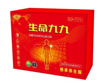生命九九推拿养生服,电热服,热能服,热灸服,保健服装
