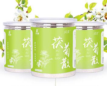 万松堂茯菊散十六位配方祛湿养生正品