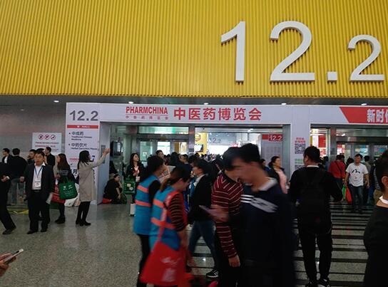 第78届广州药交会盛大开幕,1168独家放送现场精彩回顾【图】