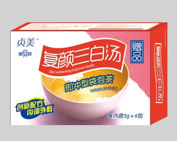 贞美复颜三白汤