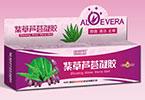 紫草芦荟胶