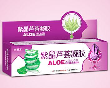 紫晶芦荟胶