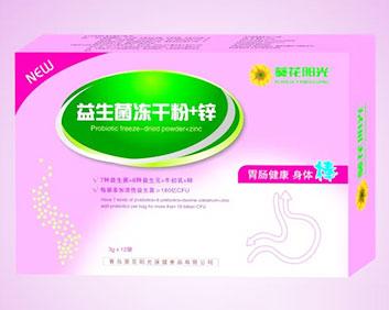 葵花阳光 益生菌冻干粉+锌