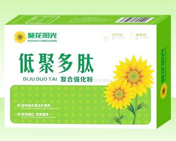 葵花阳光  低聚多肽