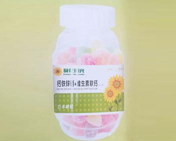 钙铁锌硒+维生素软钙