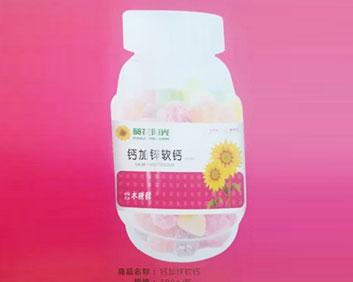 钙加锌软钙