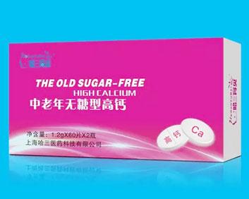中老年无糖型高钙