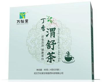 万松堂丁香茶 养胃茶渭舒茶野长白山丁香茶叶肾茶