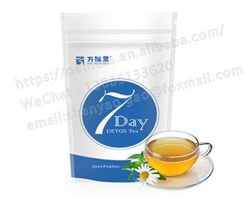 7天排毒减肥茶跨境电商速卖通亚马逊排毒茶减肥茶保健茶厂家直供OEM