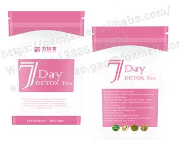7天排毒减肥茶保健茶厂家直供OEM1