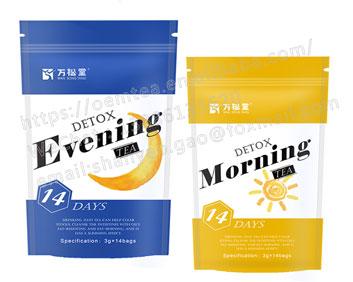 14天早晚茶外贸进出口茶28天排毒养颜袋泡茶花草茶三角包贴牌代加工跨境电商2