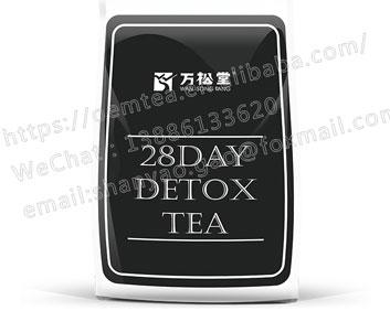 外贸进出口茶28天排毒养颜袋泡茶花草茶三角包贴牌代加工跨境电商3