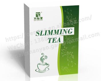 进出口排毒减肥茶跨境电商速卖通亚马逊排毒茶减肥茶保健茶厂家直供OEM1